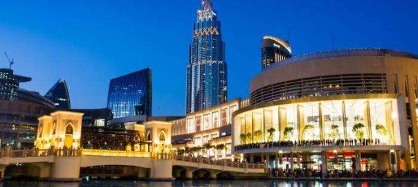5 Super Economical Places In Dubai